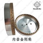 天津|内齿金刚轮、双边机金刚轮