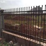 天津小区围墙防偷盗锌钢护栏 厂家包邮1.5m高