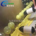 天津|玻璃酒瓶喷漆专用静电喷枪 自动化旋杯静电喷枪高效喷漆