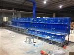 三亚 深圳海鲜市场定做鱼池制冷