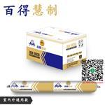 广州 9000高级中性硅酮结构胶抗耐老化抗收缩建筑工程专用胶