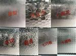 恒浩厂可大量直销压花玻璃可供应