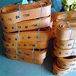 泰州|环形吊装带,扁平环形吊装带,柔性环形吊装带