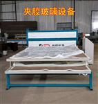 潍坊|玻璃夹胶台面设备 强化炉