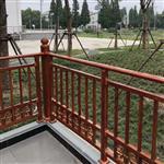 厂家直销仿木纹阳台护栏