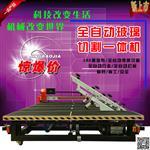 潍坊玻璃机械切割设备  全自动流水线设备