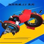 上海 便携式切管机 不锈钢切管机