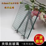 夹铁丝玻璃又称铁线玻璃,防碎防爆玻璃