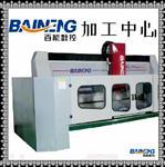 宁德|BNCNC数控加工中心玻璃电雕机