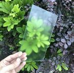 防反光玻璃AG玻璃 丝印AG玻璃 无闪点AG防眩玻璃 显示屏AG玻璃