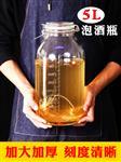 玻璃储物罐密封罐食品储存罐