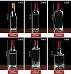 南昌西湖区空玻璃白酒瓶500ml-保健酒洋酒瓶养生瓶-江西省