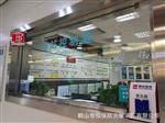 济南 轨道交通、地铁车站消防控制室甲级观察防火窗
