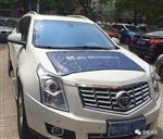 乌鲁木齐|高端福耀汽车玻璃镀膜全新上市
