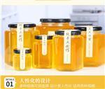 装辣椒油蜂蜜果酱白砂糖的罐子圆玻璃罐瓶子密封罐有盖储物罐家用