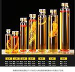 高硼硅人参酒瓶 高硼硅玻璃泡酒瓶2斤3斤家用人参泡酒玻璃瓶中药酒坛子空瓶可定制