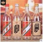 批发白酒瓶玻璃瓶500ml自酿白酒瓶