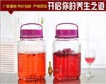 厂家供应玻璃酒坛 泡酒坛 优质泡酒玻璃瓶 各种规格 物美价廉