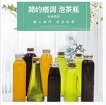 木塞饮料瓶冷泡茶玻璃瓶酵素酸奶杯牛奶创意花茶奶茶瓶密封果汁瓶