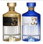 徐州玻璃瓶厂家 开山玻璃瓶 晶白料开山酒瓶 高端玻璃瓶