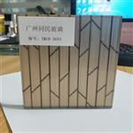 广州同民夹丝玻璃厂家 夹绢丝玻璃 酒店隔断夹丝钢化玻璃