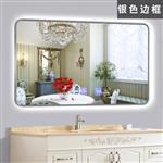 LED镜子合金金色边框镜LED镜智能高清镜无铜银镜卫浴镜一键