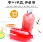 奶茶玻璃瓶 果汁瓶