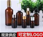 5ml 10ml茶色精油瓶30ml棕色万博manbetx官网客服电话瓶批发香水瓶