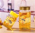 八角蜂蜜瓶