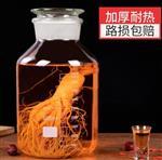 广口磨砂玻璃泡酒瓶子 5斤10斤20斤加厚玻璃瓶大泡酒罐酒坛子药酒罐密封罐 刻度5斤单瓶