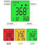 深圳|额温枪显示屏LCD/红外测温仪显示屏/温度计显示屏