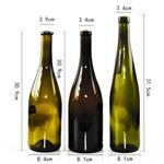 500ml玻璃茶色酒瓶