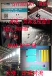 郑州|玻璃钢化炉现场翻新