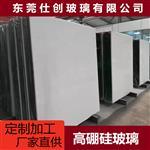 广东5mm平板高硼硅玻璃定制