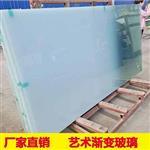 厂家直销渐变玻璃 艺术玻璃定制 永兴渐变玻璃