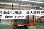 4.0高硼硅玻璃