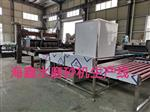 江苏盐城玻璃水磨砂机 海鑫全自动玻璃水磨砂机生产线