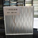 同民夹丝玻璃 钢化5+5夹绢玻璃专业生产厂家