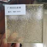 广州瓦楞玻璃 夹丝玻璃 艺术钢化隔断夹娟玻璃