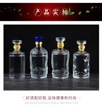 玻璃酒瓶空瓶泡酒瓶密封红酒瓶葡萄酒洋酒瓶欧式高档酒柜装饰摆件