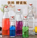 热销玻璃油瓶高白料玻璃瓶厨房用品酱醋瓶铁扣密封瓶防漏 酵素瓶