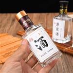 保健酒瓶生产厂家直销玻璃小酒瓶
