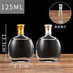 专业生产各种玻璃酒瓶