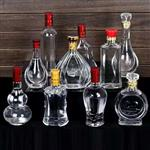 白酒瓶空酒瓶100ml二两瓶高白料玻璃磨砂蒙砂小酒瓶无铅加厚