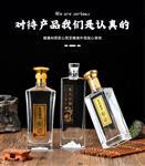 徐州玻璃瓶定制白酒瓶 亚德直销 徐州玻璃瓶厂家批发销售 价格实惠