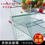 定制6厘6.8厘10 厘透明夹丝玻璃压花玻璃