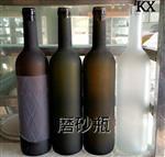 500ml玻璃酒瓶装饰红酒瓶750ml墨绿色红酒玻璃瓶创意葡萄酒瓶批发