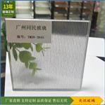 广州夹丝玻璃夹绢玻璃厂家