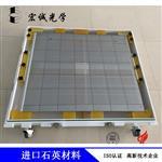 厂家直销 进口石英玻璃材料  耐高温+耐腐蚀