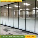 磨砂渐变玻璃办公室隔断钢化磨砂玻璃广州定制